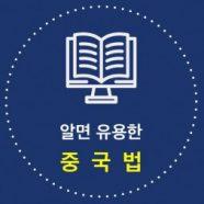 김문철(金文哲)
